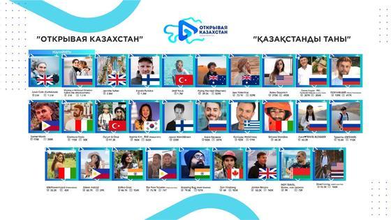 35 зарубежных популярных блогера приедут в Казахстан на блог-тур