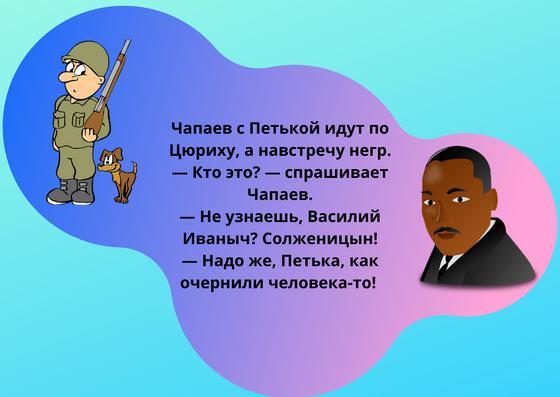Анекдоты про Чапаева: 50+ шуток