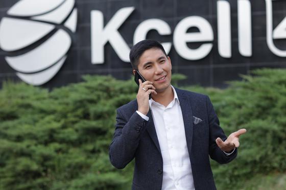 «Кселл» начал тестирование eSIM на своей сети