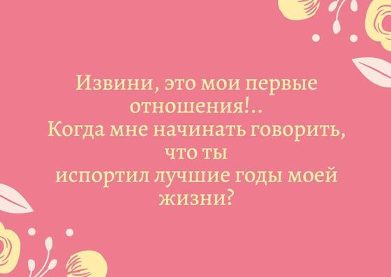 Анекдоты про любовь