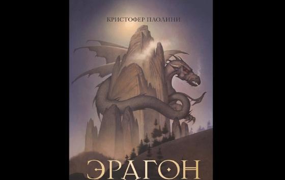 Обложка книги «Наследие»