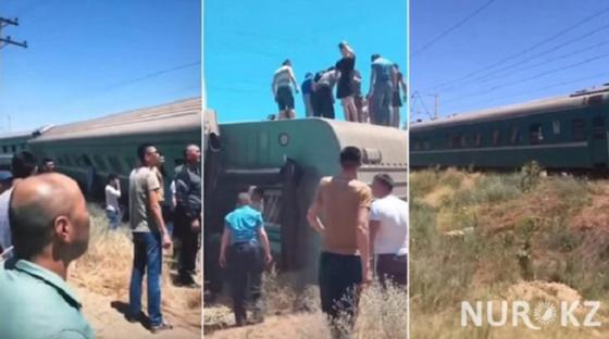 Сотрудников железной дороги признали виновными в крушении поезда в Жамбылской области