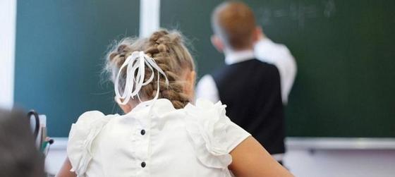Учительница взяла в заложники пятиклассников