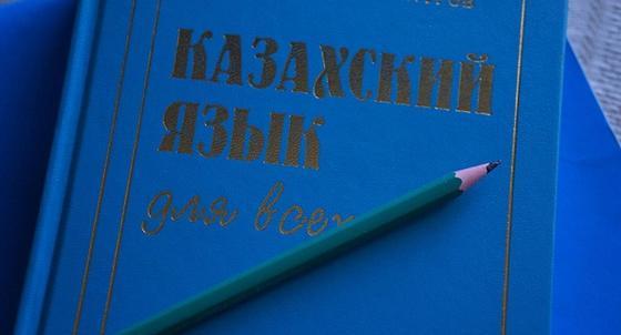 Токаев о казахском: Он превратится в язык межнационального общения