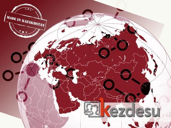 В Казахстане появился продукт для дистанционного обучения и работы