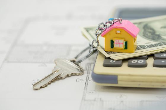 Брелок для ключей в виде дома