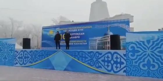 Видео концерта без зрителей в Петропавловске взбудоражило пользователей сети