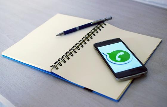 WhatsApp тестирует новую функцию автоудаления сообщений
