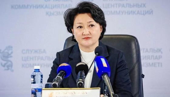 Ақтоты Райымқұлова. Фото: primeminister.kz
