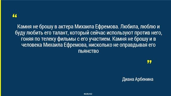 """""""Свора набросилась"""": Арбенина и Гришаева встали на защиту Ефремова"""