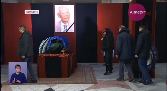 Известный ученый Казахстана Сагындык Кенжебаев скончался на 94-м году жизни