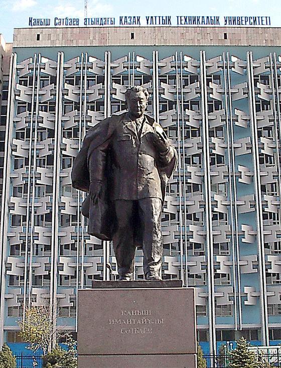 Памятник академику Сатпаеву