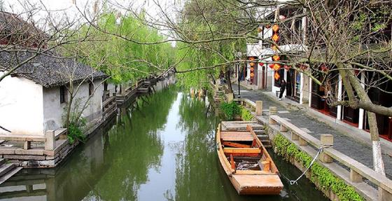 Чжоучжуан қаласы