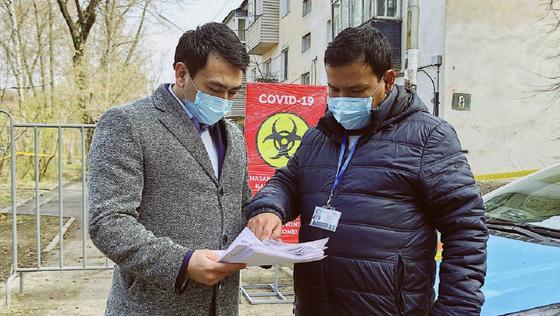 Алматыда коронавирусқа байланысты сегізінші үй оқшауланды (фото)