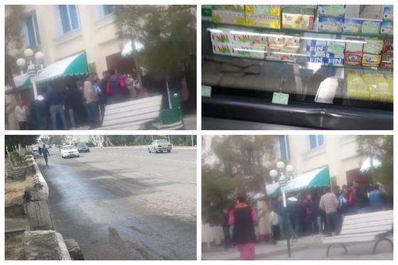 Как живут в Туркменистане, где официально нет коронавируса (видео)