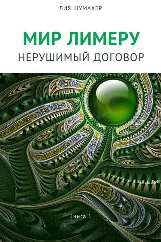 Интересные книги для чтения современные