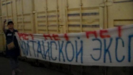 Алматинцев подозревают в участии в экстремистском движении ДВК