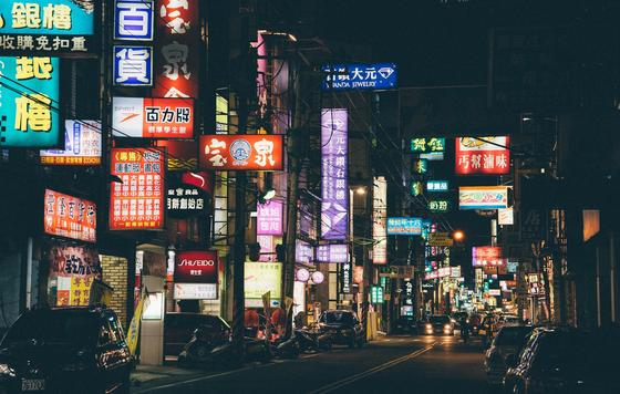 Китай: население страны, численность, прогнозы