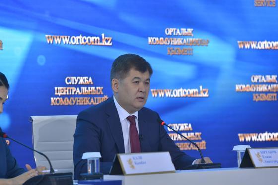 Биртанов ответил на критику в Сети