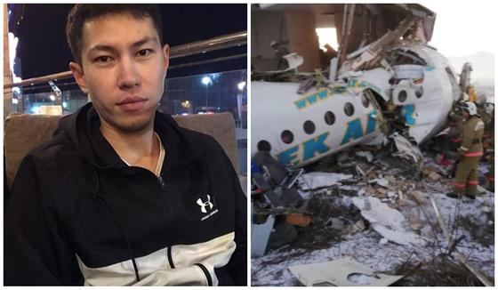 Молодой парень закрыл беременную своим телом при крушении самолета в Алматы