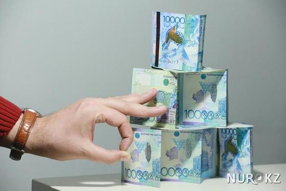Когда спишут штрафы и пени по кредитам казахстанцев, рассказали в Нацбанке