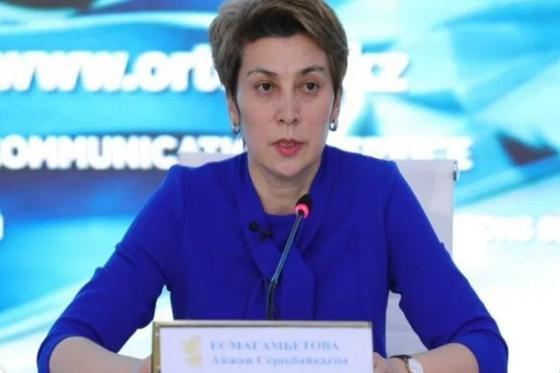 Есмағамбетова Алматы облысының санитарлық дәрігері қайтыс болғаннан кейін үндеу жолдады