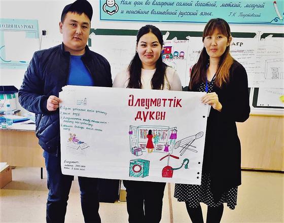Молодежь из села Сайхин Западно-Казахстанской области обеспечивает одеждой нуждающихся