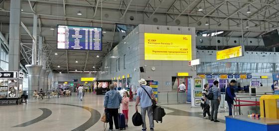 Аэропорт Алматы предупредил о возможном изменении рейсов