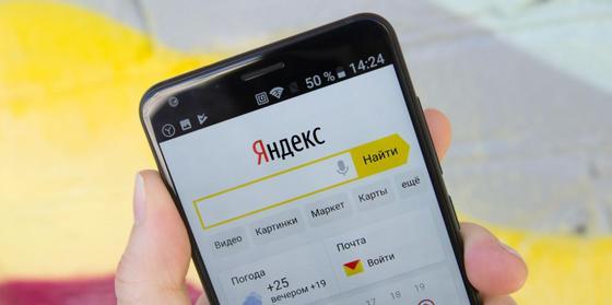 Яндекс опубликовал самые смешные и нелепые запросы (фото)
