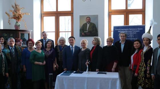 В Польше открылся казахстанский молодежный центр