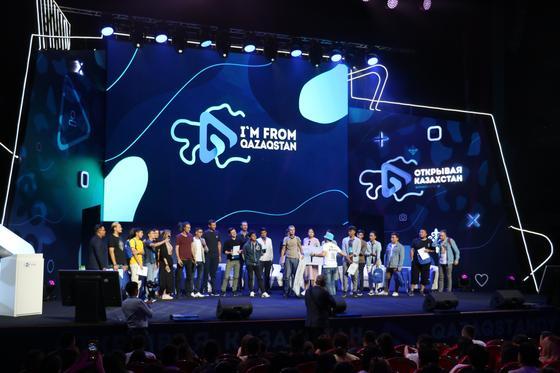 Тревел-блогерлер форумында Абай Құнанбаевтың әні заманауи үлгіде айтылды