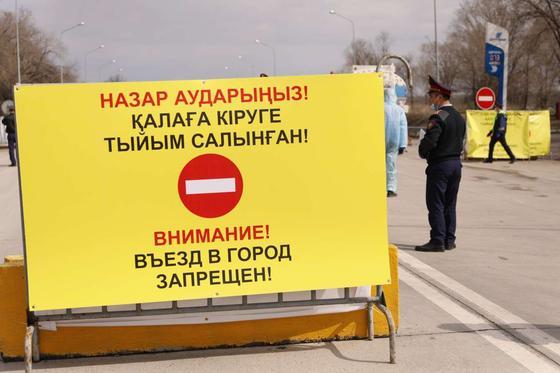 Восточно-Казахстанскую область закрывают на карантин