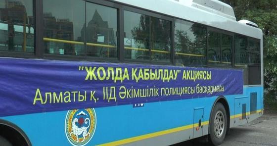 """Глава МВД поручил 5-6 апреля провести мобильную """"приемную на дороге"""""""