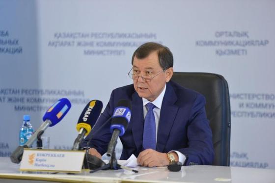 Кәрім Көкрекбаев. Фото: ОКҚ
