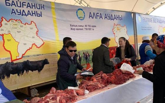 Ярмарка актюбинских сельхозтоваропроизводителей прошла в Нур-Султане