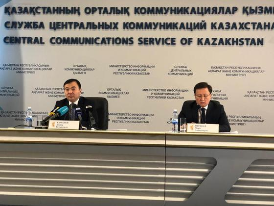 Глава ФГЖС: Свыше 15 тысяч казахстанцев получили гарантии государства, что их дома достроят