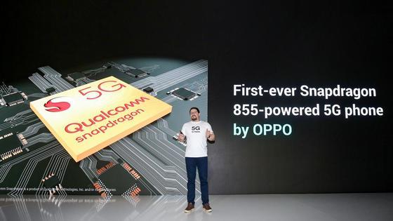 Oppo представила первый в мире смартфон 5G