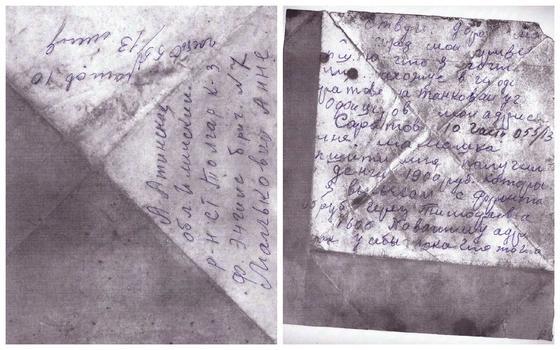 """""""Здравствуй, дорогая мамочка!"""": цепляющее душу письмо от казахстанского бойца нашли в танке Т-35"""