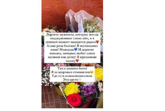 Сторис Айжулдыз Адайбековой