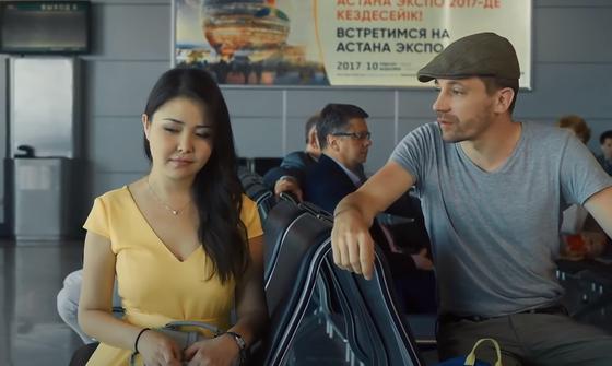Кадр из фильма «5 причин не влюбиться в казаха»