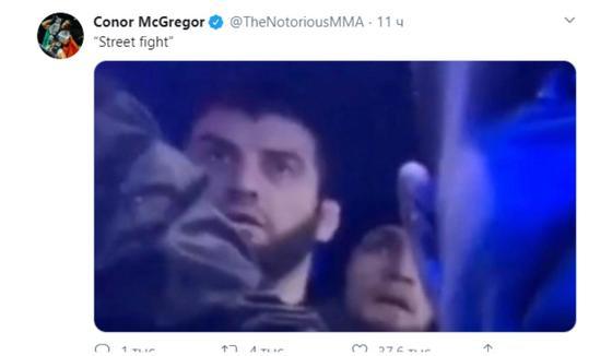 Макгрегор и Нурмагомедов устроили перепалку в Twitter из-за уличных драк