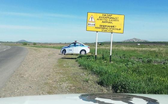 Фото: ШҚО полиция департаменті