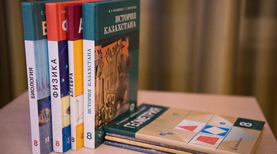 Экспертизу учебников провели в Костанайской области