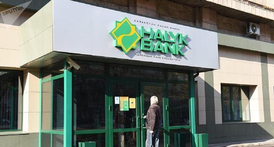 Фишинговый аккаунт Halyk Bank обнаружили в Facebook
