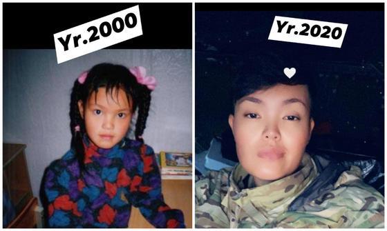 Яна Герати в 2000 и 2020 годах