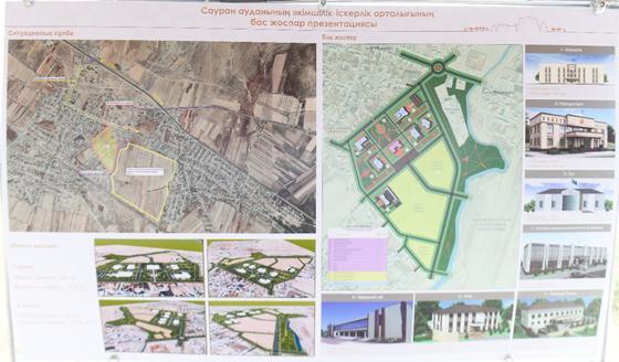 План административно-делового центра Сауранского района