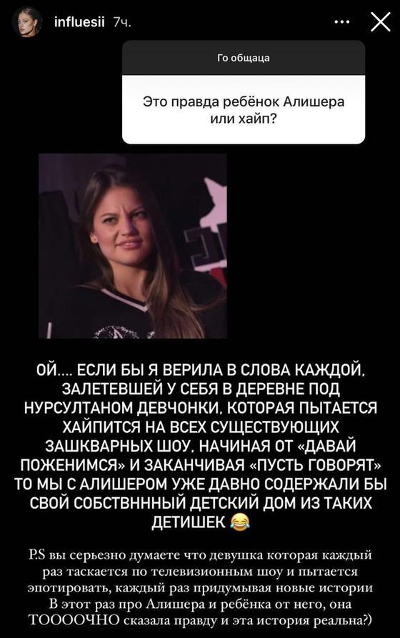 Сторис Дилары