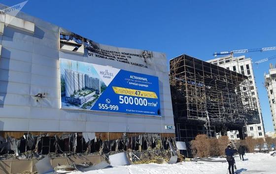 Пожар в Highvill Kazakhstan в Астане: объявлены три основные версии происшествия (фото, видео)