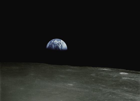 Земля из Луны
