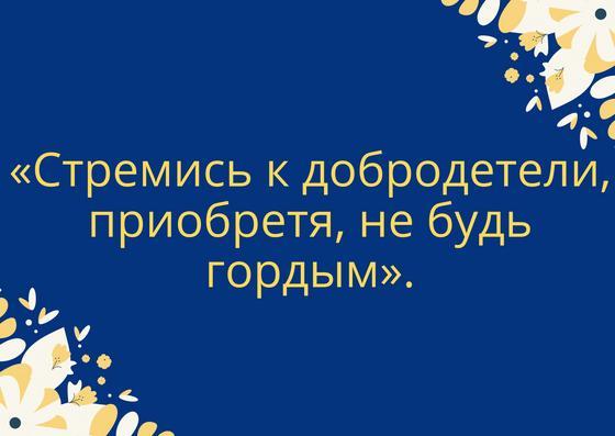 Цитата Махмуда Кашгари